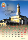 "New calendars ""Fire tower Russia"" 2018"